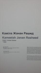 Art Prize
