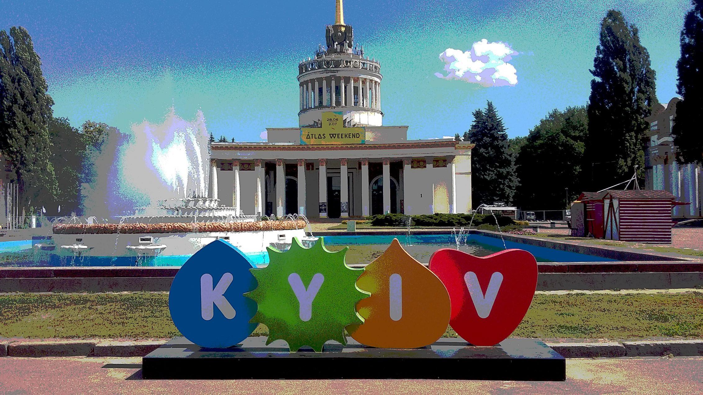 Atlas Fest Kiev