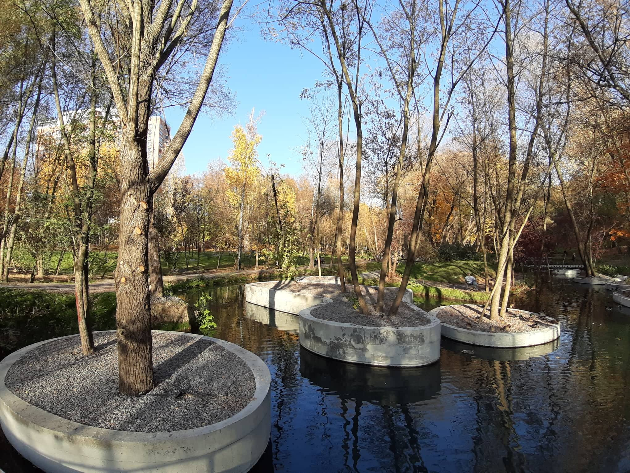 Park in Kharkiv, Ukraine