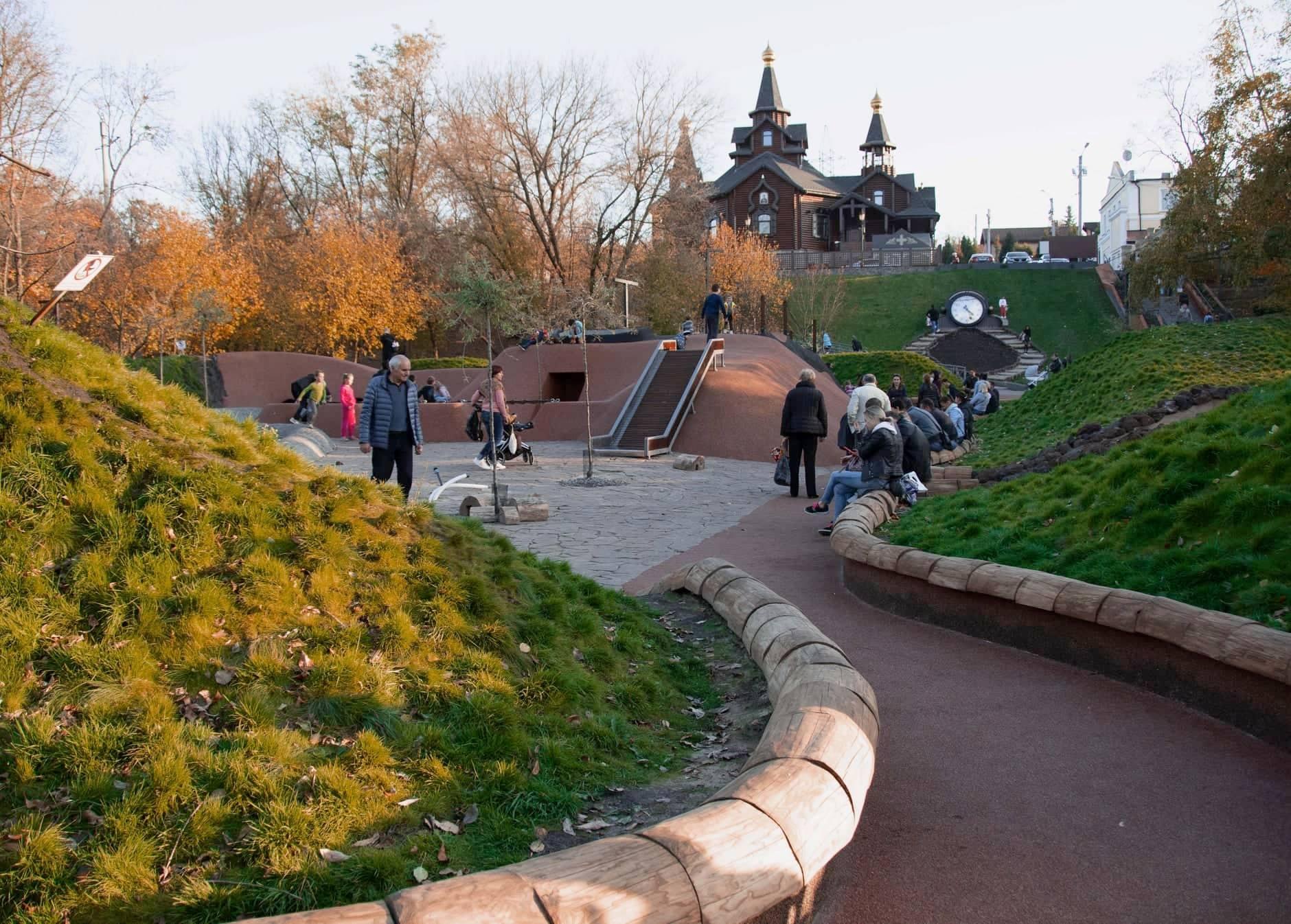 Scandinavian Design in the Eastern-European Park in Kharkiv, Ukraine