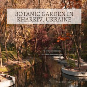 Botanic garden in kharkiv, ukraine
